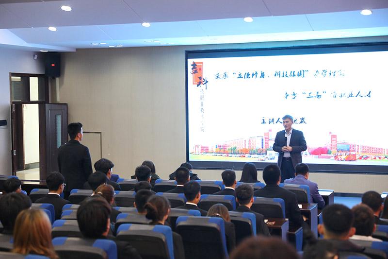 """吉linduobao平taizhi业技术xue院2020级""""xue习筑meng""""班专题授课圆满结束"""